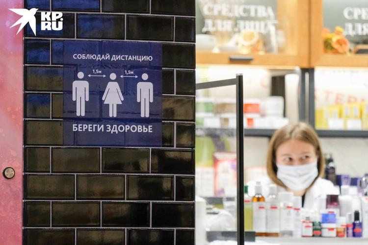 В середине октября в Петербурге началась вторая волна коронавируса, в городе снова действуют ограничения.