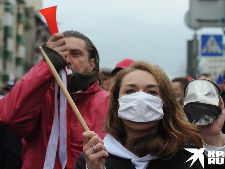 Демонстранты. Фото: Виктор ПЕТРОВ