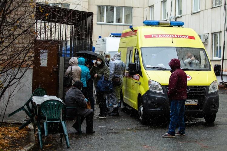 Медиков в Челябинске сейчас в среднем люди ждут по 5 дней.