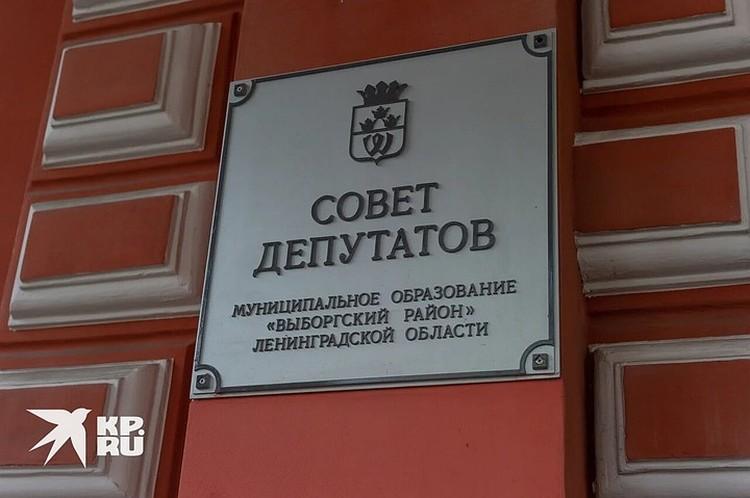 Здесь трудился депутат Александр Петров