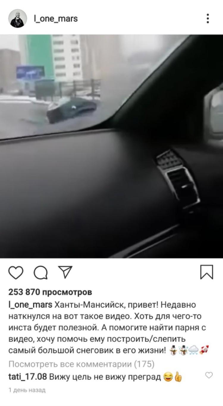Пост рэпера. Фото: Скриншот из Instagram