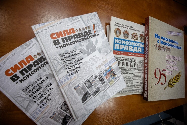 """Одни из уникальных изданий книжной коллекции """"Комсомольской правды""""."""