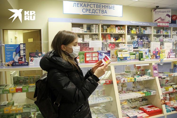 У нас сейчас в обороте только 10% промаркированных лекарств, а система уже легла на бок