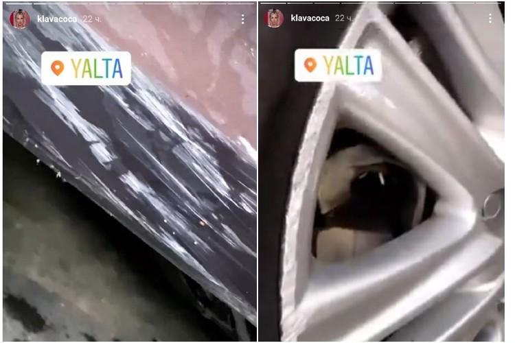 Авария случилась по пути в Ялту. Фото: Клава Кока/Instagram