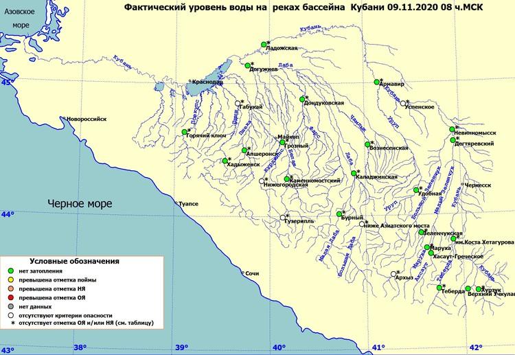 Состояние бассейна реки Кубань на 9 ноября 2020 года. Карта Гидрометцентра России