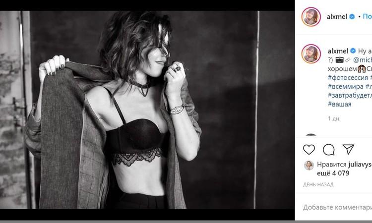Актриса поделилась снимком в нижнем белье. Фото: Инстаграм.
