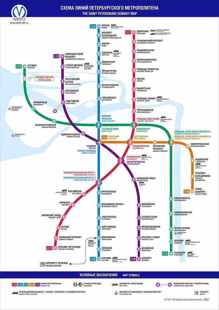 Современная схема метро. Фото: СПб ГУП «Петербургский метрополитен»