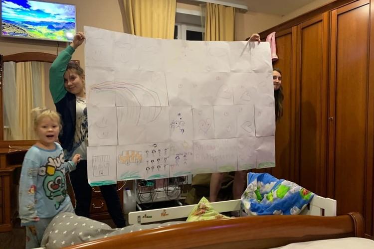 Эту стенгазету своим заболевшим родителям сделали любящие дети. Фото из архива семьи