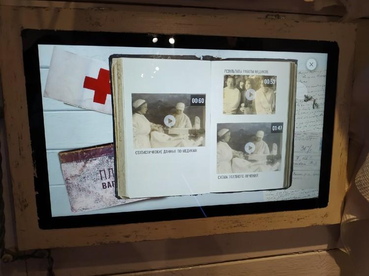 В каждом вагоне есть интерактивные экраны с дополнительной информацией