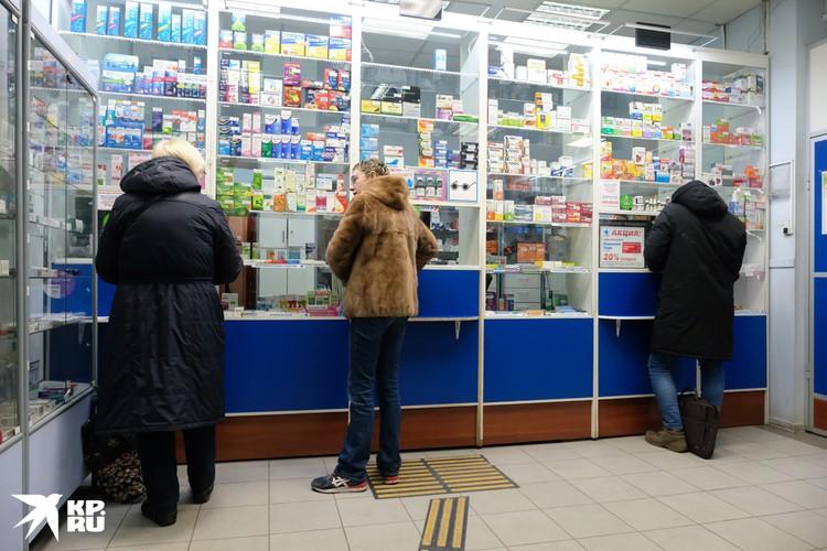 Сарана: Люди даже с предварительным диагнозом не должны ходить по аптекам.