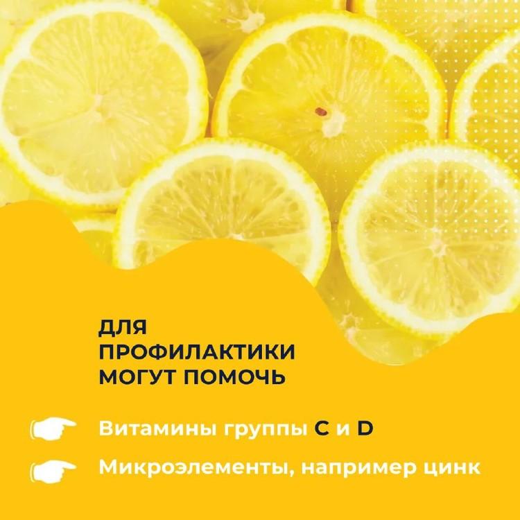 Та самая памятка, которая 19 ноября появилась в телеграмм-канале правительства Санкт-Петербурга. Фото: правительство Санкт-Петербурга