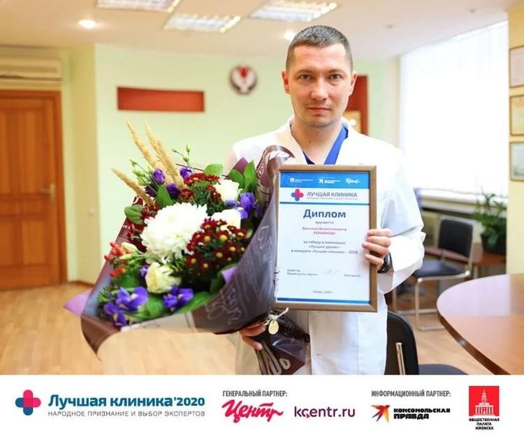 Василий Ремняков, уролог ГКБ №6, победитель в номинации «Лучший уролог»