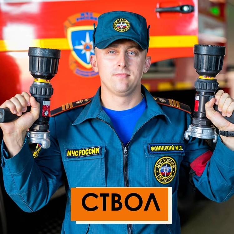 Во время тушения огня пожарный держится за ствол (нет, не дерева)