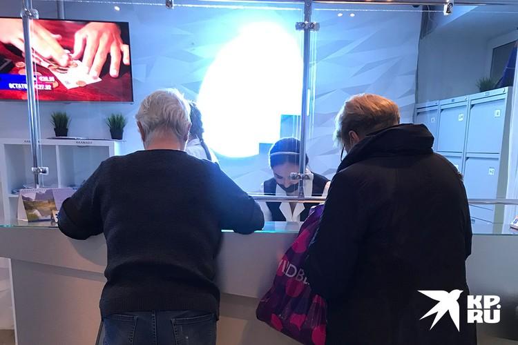 Самый желаемый клиент – пенсионер-москвич.