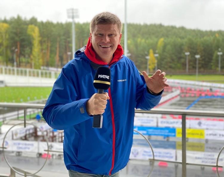 Дмитрий Губерниев сообщил, что его пригласили на кастинг.
