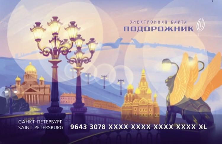 Уютные улочки и незабываемая атмосфера ночного Петербурга - одна из визитных карточек Северной столицы