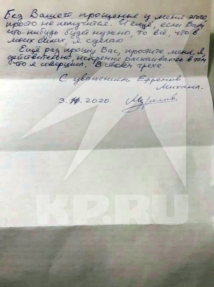 Михаил Ефремов написал покаянное письмо из заключения.