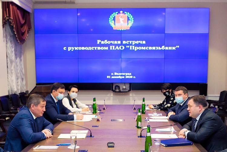Фото предоставлено пресс-службой губернатора Волгоградской области