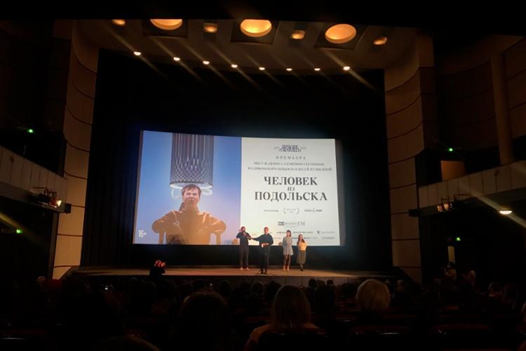 Серзин представил дебютный фильм «Человек из Подольска».