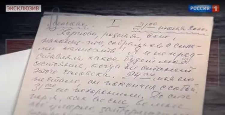 Тайное письмо Дорошиной о Ефремове обнародовали в передаче Андрея Малахова.