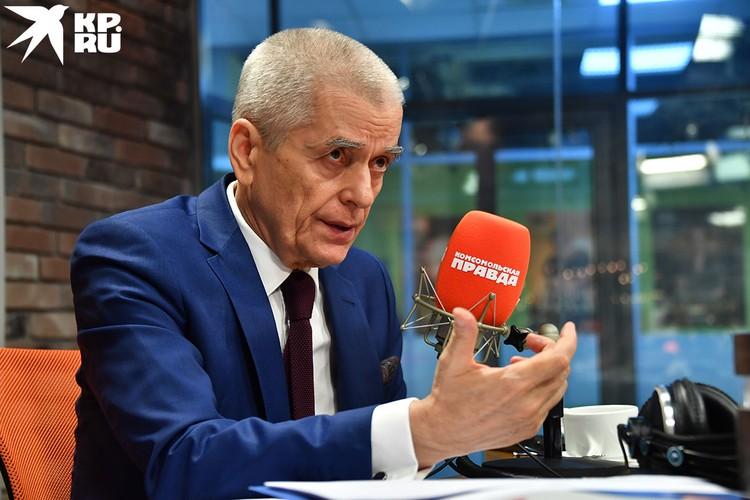 Геннадий Онищенко в эфире Радио «Комсомольская правда»