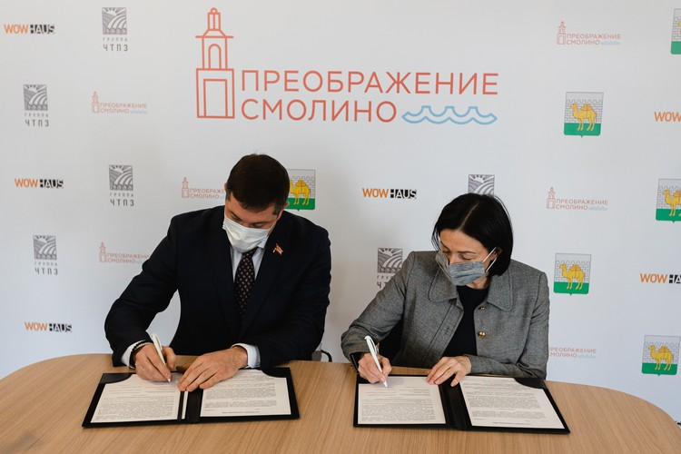 Евгений Губанов и Наталья Котова подписали Соглашение о сотрудничестве в рамках реализации архитектурной концепции преображения набережной.