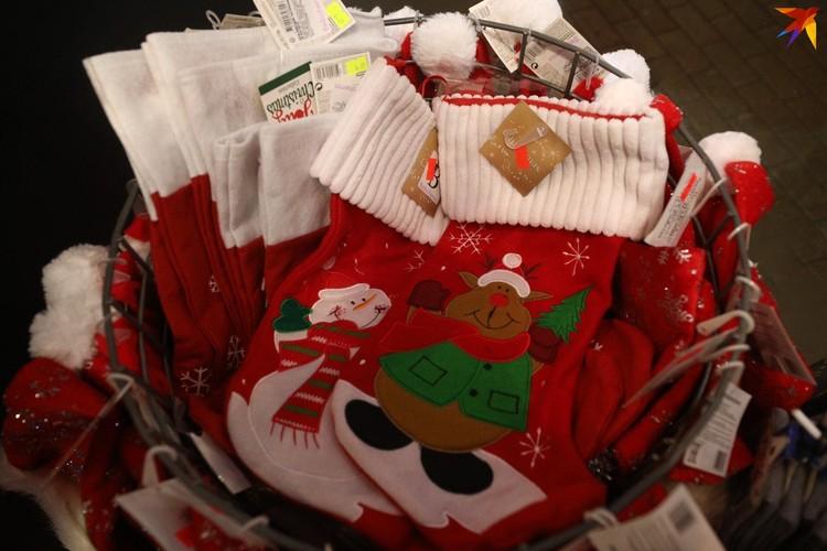 Рождественские носки.