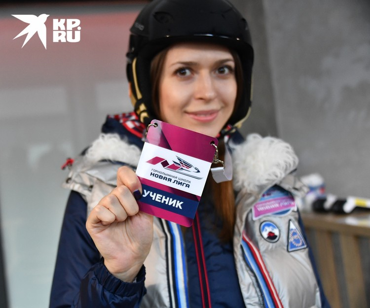 """Журналистка """"КП"""" Алиса Титко прошла """"курс молодого бойца"""" для горнолыжников прямо в центре столицы."""