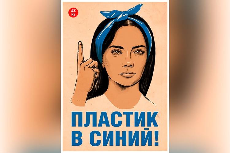 Фото: предоставлено пресс-службой Департамента ЖКХ Москвы