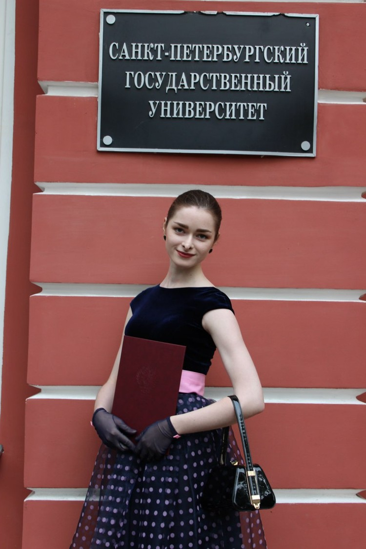 Анастасия познакомилась со своим будущим убийцей в СПбГУ