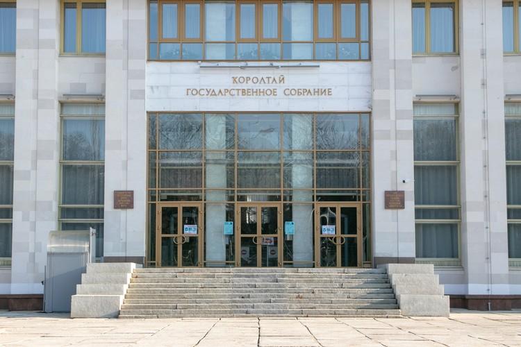 На транспорт и хозяйственные нужды башкирского парламента потратят более 143 млн рублей