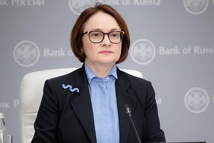 Октябрьскую волну, которую также принимали за змейку, интерпретировали как опасения Банка России по поводу геополитических рисков