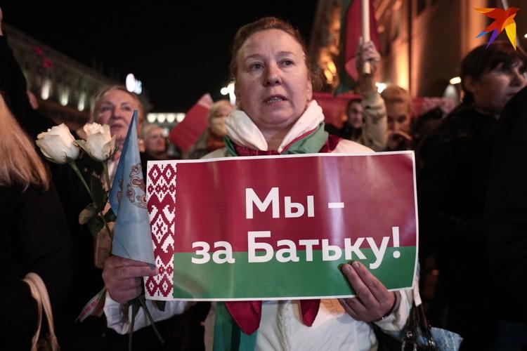 Женщина с плакатом на провластном шествии. Минск, проспект Независимости, 7 октября 2020 года.