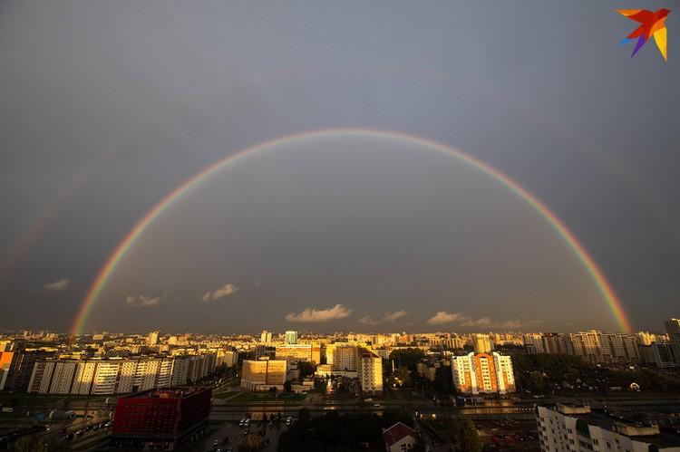 Радуга над Минском.