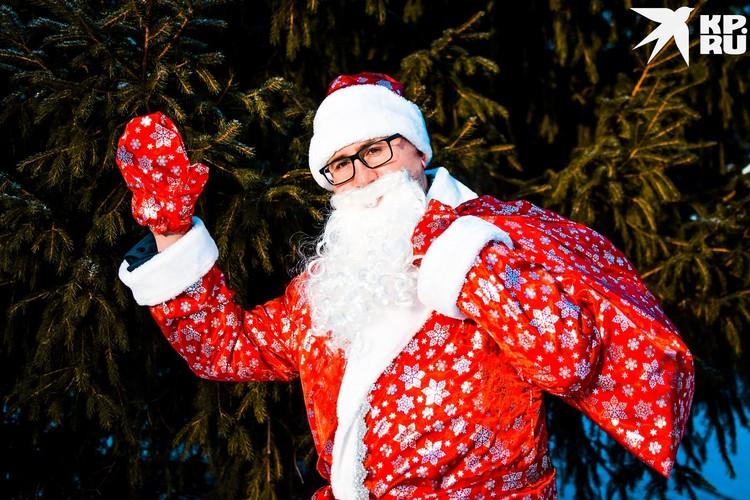 Вадим уже готов идти дарить подарки.