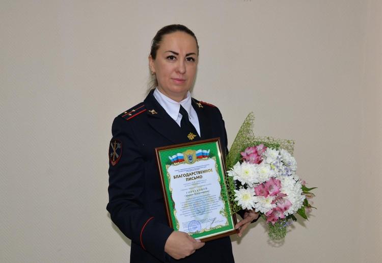 Марину Владимировну Катя считает своим ангелом-хранителем. Фото: МВД по РХ.