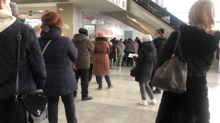 Всего журналист «Комсомолки» насчитала около 50 желающих