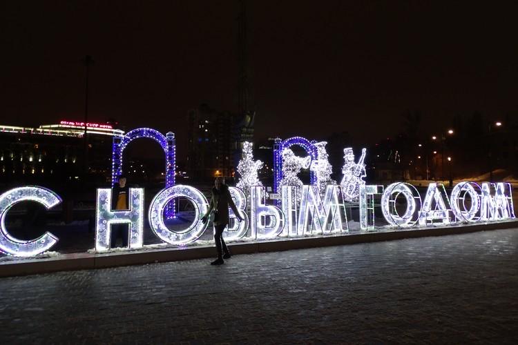 В новогодние праздники липчане любуются иллюминацией