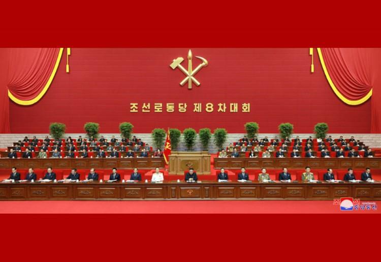 В Пхеньяне, столице революции, открылся VIII съезд ТПК.