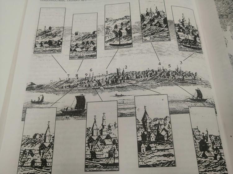 На гравюре можно отчетливо увидеть самарские церкви 18 века. Сейчас ни одна из них не сохранилась