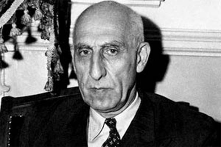 Мохаммед Моссадык.