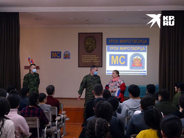 Урок миротворца в школе №7 Степанакерта