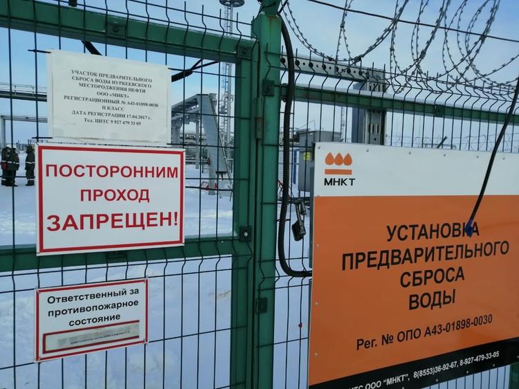 Взорвалась емкость установки предварительного спуска воды. Фото: прокуратура Татарстана