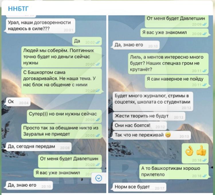 """""""Урал, договоренности в силе?"""""""