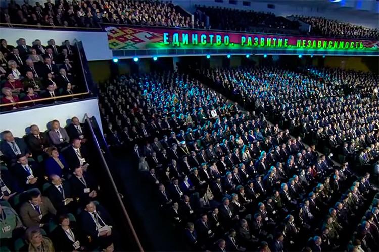 """В зале - 2700 делегатов. Фото: скриншот видео """"Беларусь 1"""""""