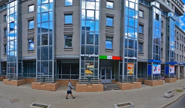 Тот самый бизнес-центр, в котором располагалась клиника.