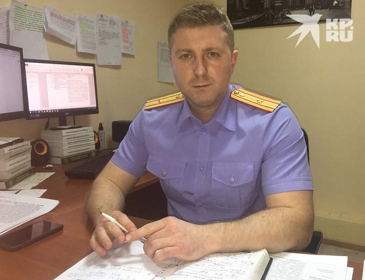 Представитель СК РФ по Башкортостану Евгений Каневский.