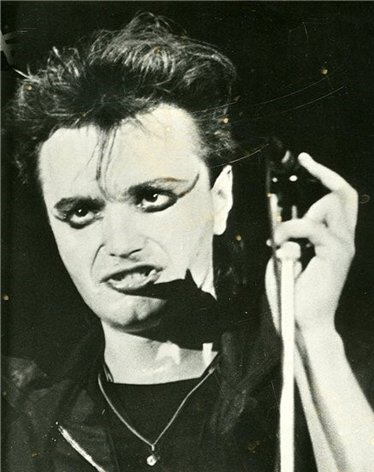 Константин Кинчев в 80-е выглядел так. Фото: https://vk.com/alisaband