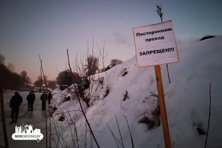 Зимняя рыбалка в этом месте могла обернуться трагедией. Фото: newgrodno.by.