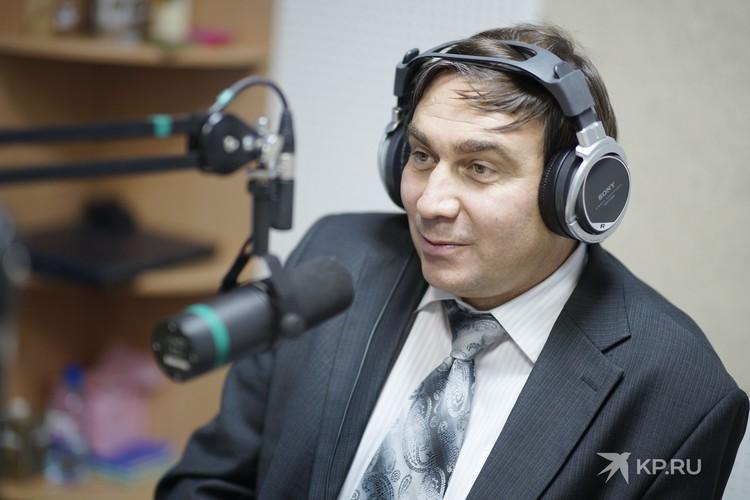 Николай Смирнов, министр энергетики и ЖКХ Свердловской области в эфире радио «Комсомольская правда» (92.3FM)
